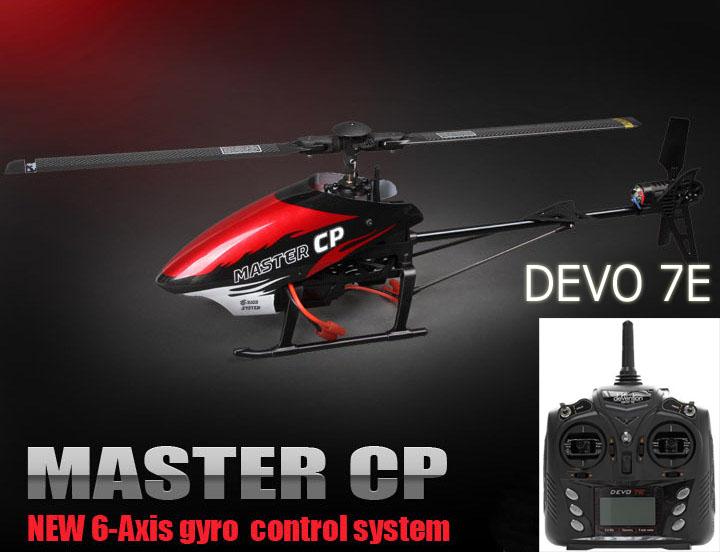 【ラジコン ヘリコプター】WALKERA ワルケラ /Master CP (DEVO用) + DEVO7E(送信機)【送料無料】