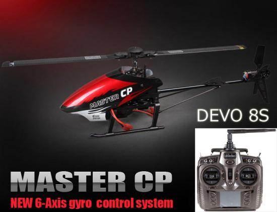【ラジコン ヘリコプター】WALKERA ワルケラ /Master CP (DEVO用) + DEVO8S(送信機) 【送料無料】