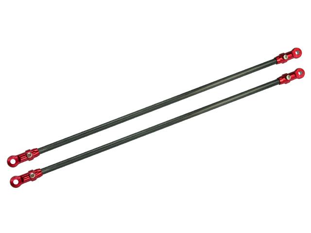 MICROHELE製 WALKERA ワルケラヘリコプター 3mmカーボンテールブームサポートセット カラー/レッド(MASTER CP用 )