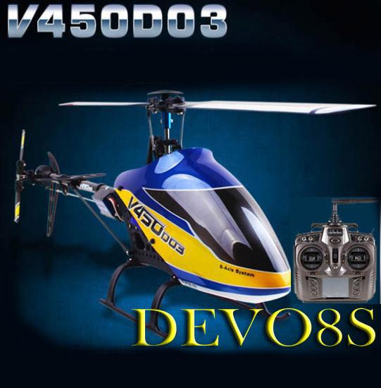 【ラジコン ヘリコプター】WALKERA ワルケラ / V450D03 6CH (DEVO用) + devo8S 送信機【送料無料】