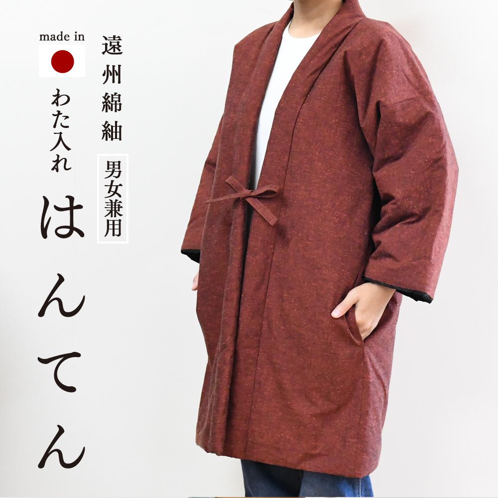 はんてん 緋(あけ)