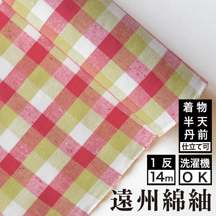 【送料無料】日本の縞 野苺-のいちご-