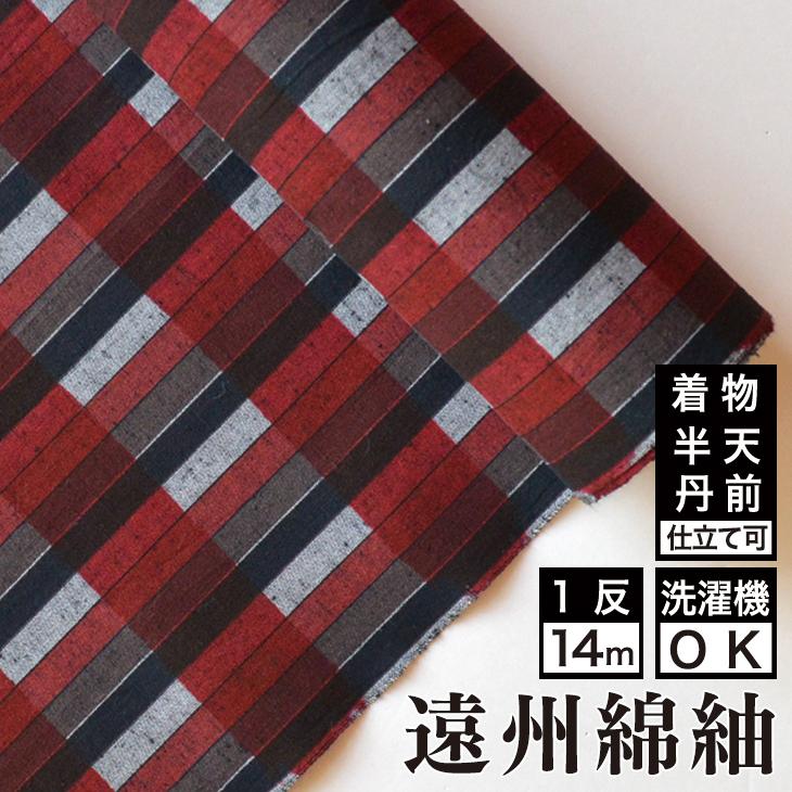 ぬくもり工房遠州綿紬 S-30 -曙(あけぼの)注染染め- 木綿反物