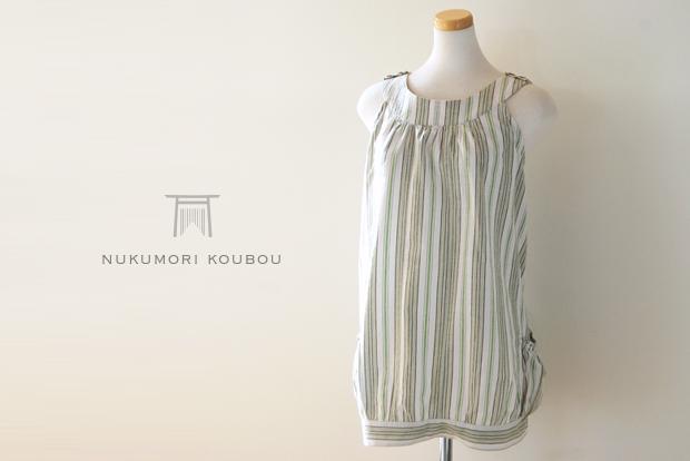 Cut fringes tsumugi S-44 - green (shinnryoku) - sold