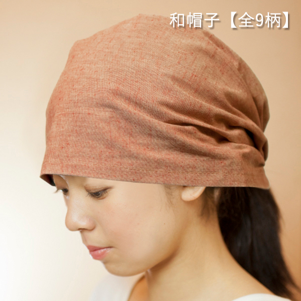 最安値 遠州綿紬 帽子 男女兼用 SALE バンダナ 農作業 つむぐ 全9柄 和帽子 薄手