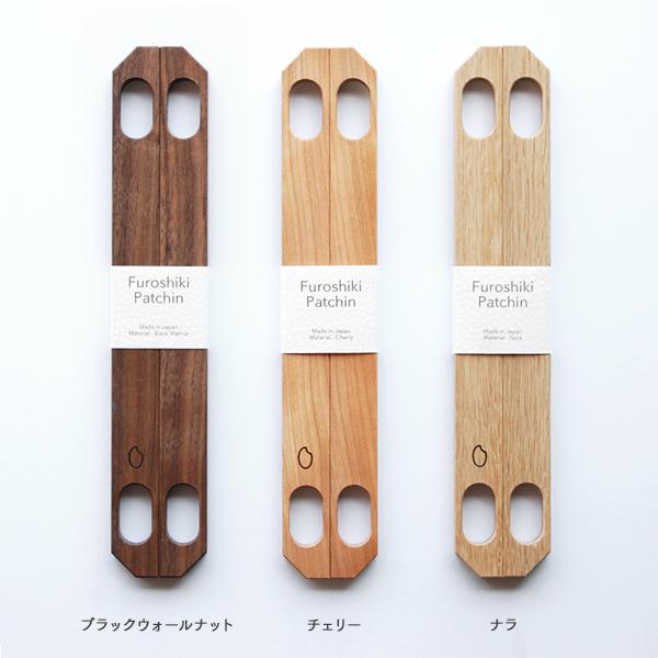 日式 patchin