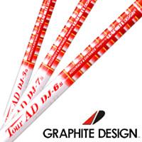 グラファイトデザイン TOUR AD DJシリーズ シャフト単体 DJ-5 DJ-6 DJ-7 DJ-8 [GRAPHITE DESIGN shaft]