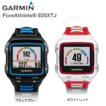 GARMIN ForeAthlete 920XTJ スポーツウォッチ 日本正規品 [ガーミン フォアアスリート ランニング バイク スイム]
