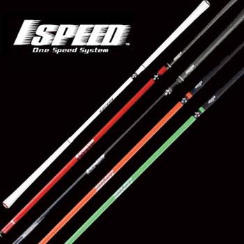 elitegripスピードスイングマジック 1SPEED [ワンスピード ゴルフ メンズ トレーニング器具 エリートグリップ]