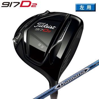 大特価!! タイトリスト 2017917 D2 ゴルフ ドライバー 左用 レフティ] 日本仕様 Golf Diamana BF カーボンシャフト[Titleist Driver Golf ゴルフ レフティ], MSC SELECT SHOP:10eba0c6 --- canoncity.azurewebsites.net