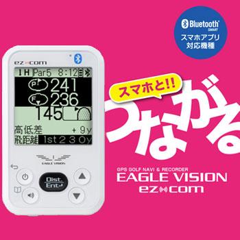 EAGLE VISION 2017 EAGLE VISION -ez com- EV-731日本正規品 [イーグルビジョン イージーカム  ゴルフ]【あす楽対応】