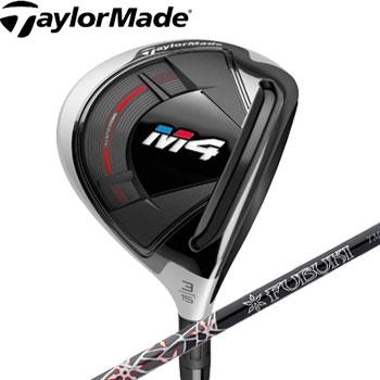 テーラーメイド 2018M4フェアウェイウッド 日本仕様 FUBUKI TM5 カーボンシャフト[Taylormade DRIVER ゴルフ エムフォー ]【あす楽対応】