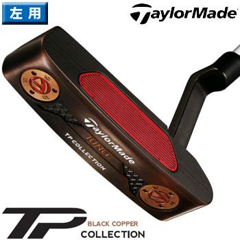 テーラーメイド 2018 TP Black Copper Collection Juno パター 左用 US仕様 スーパーストローク PISTOL GT1.0 WHITE/COPPER グリップ [Taylormade TP ブラック コレクション ジュノー ピンタイプ LH レフティ]