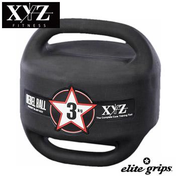 elitegripレベルボール #03 [REBEL BALL XYZ フィットネス 体幹 トレーニング 3kg エリートグリップ スライス グリップ]