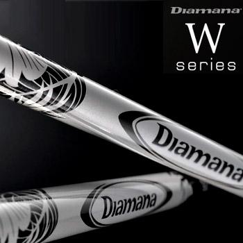 三菱レイヨン 2013 DIAMANA W シリーズ シャフト 単体 ディアマナ X 60 70 [MITSUBISHI RAYON shaft
