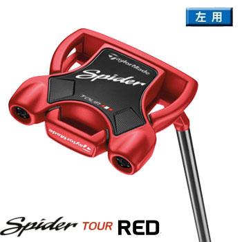テーラーメイド 2017 Spider TOUR RED SMALL SLANT パター 左用 日本仕様 【TaylorMade TPコレクション スモールスラント Putter レフティ】