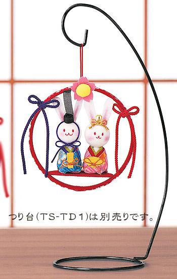 超定番 本日の目玉 うさぎのお雛様を手作り ひな祭りキット 丸い輪のおひなさま うさぎ つるしタイプ