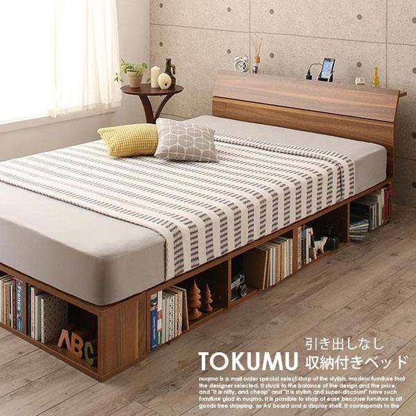 収納ベッド TOKUMU【トクム】引き出しなし 国産カバーポケットコイルマットレス付 セミダブル