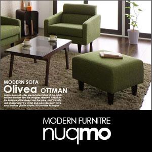 スタンダードソファ【OLIVEA】オリヴィアオットマン