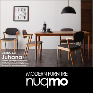 北欧モダンデザインダイニング Juhana【ユハナ】5点セット【送料無料(沖縄・離島除く)【代引不可】】