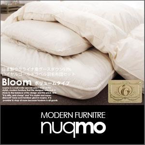 ロイヤルゴールドラベル羽毛布団8点セット Bloom【ブルーム】ボリューム敷布団タイプ セミダブル