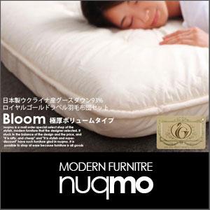 ロイヤルゴールドラベル羽毛布団8点セット Bloom【ブルーム】極厚ボリューム敷布団タイプ シングル