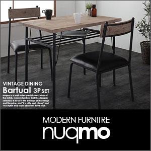 杉古材ヴィンテージデザイン Bartual【バーチュアル】ダイニング3点セット(テーブル+チェア2脚) W90