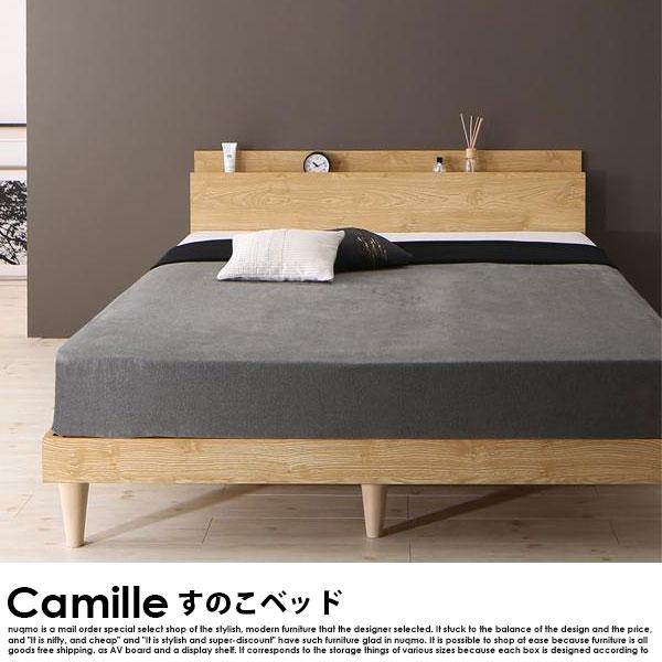 デザインすのこベッド Camille【カミーユ】国産カバーポケットコイルマットレス付 ダブル