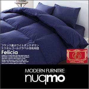 日本製エクセルゴールドラベル羽毛掛け布団 Felicia【フェリシア】シングル