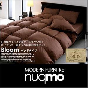 ロイヤルゴールドラベル羽毛布団8点セット Bloom【ブルーム】ベッドタイプ シングル
