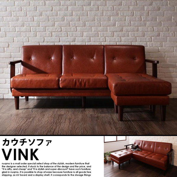 Scandinavian Leather Couch Sofa Vink