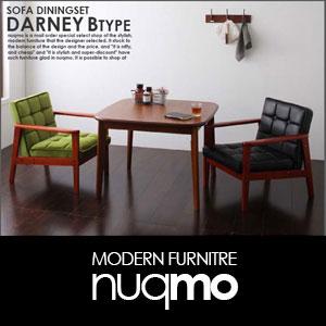 ソファダイニング DARNEY【ダーニー】3点セット Bタイプ(テーブルW90cm+1Pソファ×2)