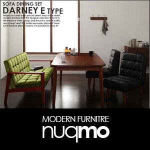 ソファダイニング DARNEY【ダーニー】4点セット Eタイプ(テーブルW160cm+2Pソファ+チェア×2)
