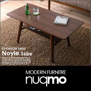 天然木北欧デザイン伸長式ローテーブル Noyie【ノイエ】 Sサイズ(W60-90)