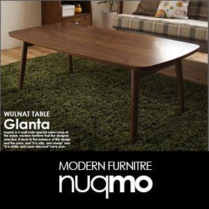 北欧スタイル 折りたたみテーブル Glanta【グレンタ】