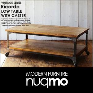 西海岸テイストヴィンテージ Ricordo【リコルド】キャスター付きローテーブル(w110)