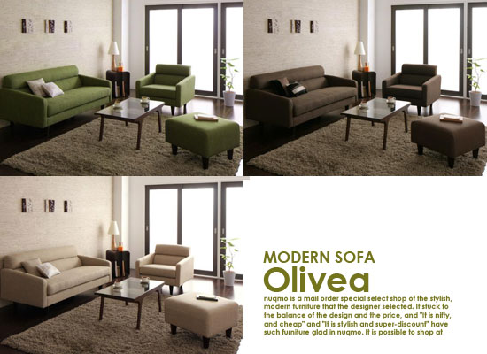 スタンダードソファ【OLIVEA】オリヴィアCセット幅160cm+オットマン