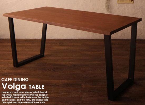 ブルックリンスタイルダイニング Volga【ボルガ】 テーブル(W150)