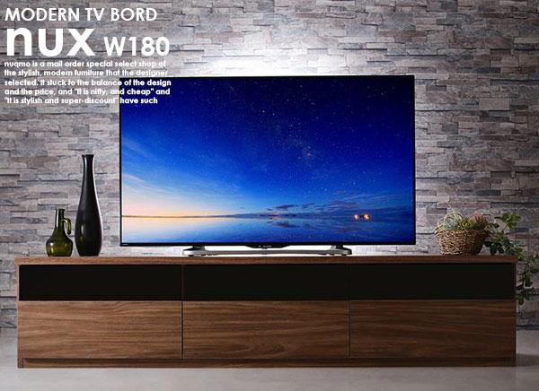 シンプルモダンリビングシリーズ nux【ヌクス】テレビボードW180