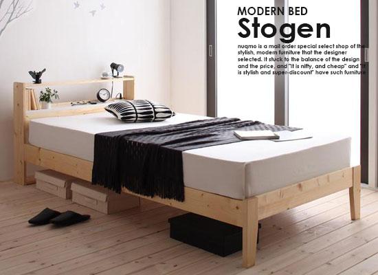 北欧 すのこベッド Stogen【ストーゲン】プレミアムボンネルコイルマットレス付 シングル