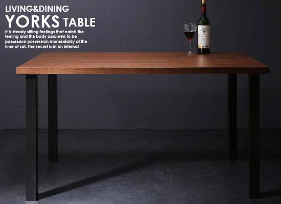 西海岸スタイルリビングダイニングセット YORKS【ヨークス】テーブル(W120) 【沖縄・離島も送料無料】