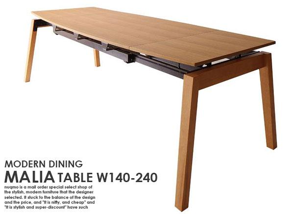 北欧デザイン スライド伸縮ダイニングセット MALIA【マリア】ダイニングテーブルW140-240
