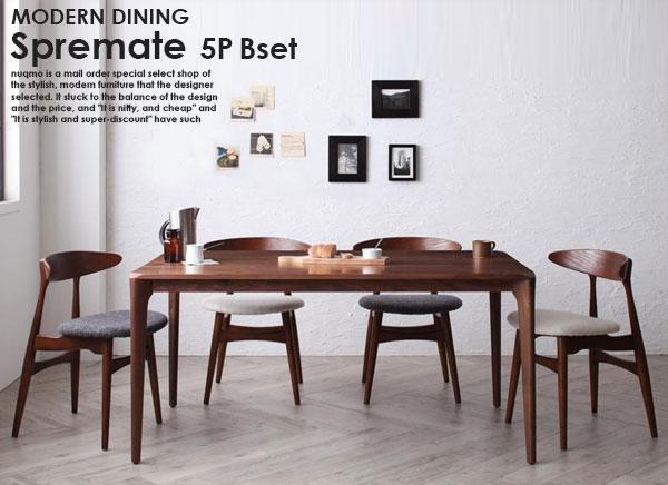 北欧デザイナーズダイニング Spremate【シュプリメイト】5点Bセット(テーブル+チェアB×4)【沖縄・離島も送料無料】