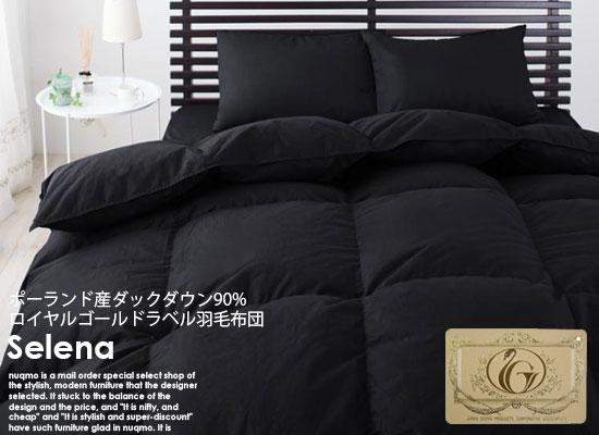 日本製ロイヤルゴールドラベル羽毛掛け布団Selena【セレナ】セミダブル