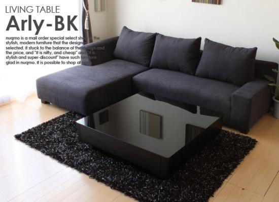 ラグジュアリーブラックガラストップテーブルArly-BK