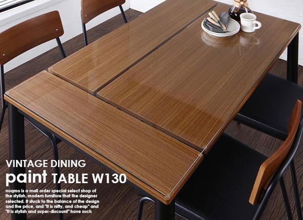 ガラス×ウッドデザイン カフェスタイルダイニング paint【ペイント】テーブル(W130)