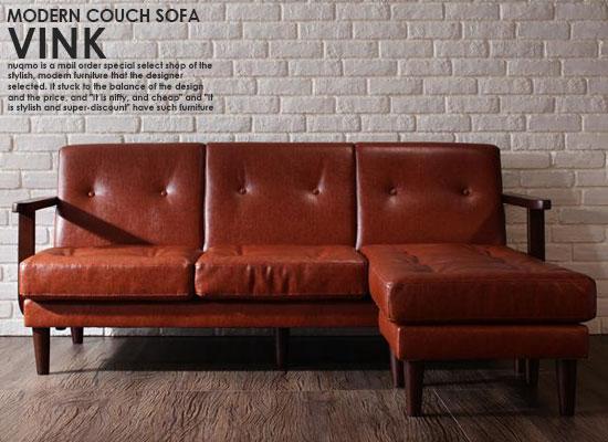 nuqmo: Scandinavian leather couch sofa VINK | Rakuten Global Market