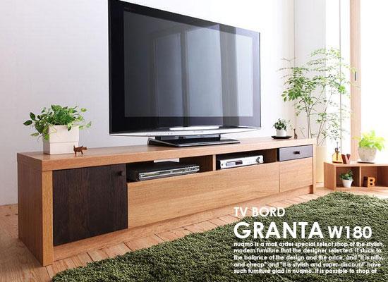 送料無料 沖縄 離島除く 代引不可 ローボードW180 本物◆ GRANTA 安心の定価販売 日本製フロアタイプテレビボード グランタ