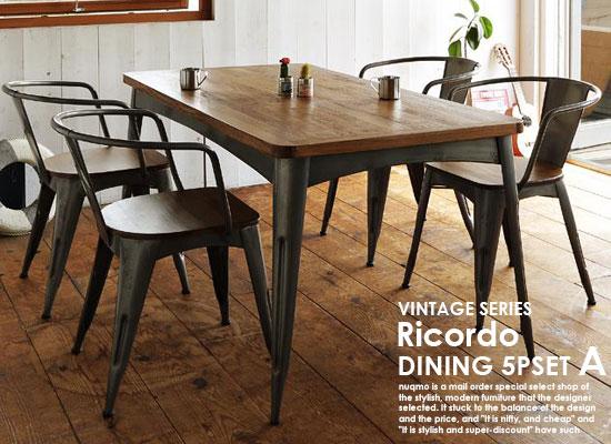 Ricordo【リコルド】ダイニング5点セットA(テーブル+ラウンドフレームチェア×4)