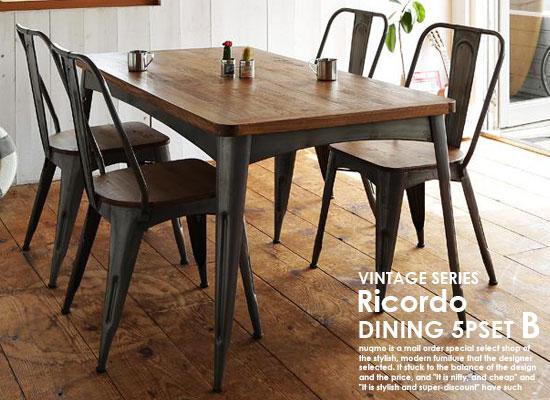 Ricordo【リコルド】ダイニング5点セットB(テーブル+アイアンフレームチェア×4)